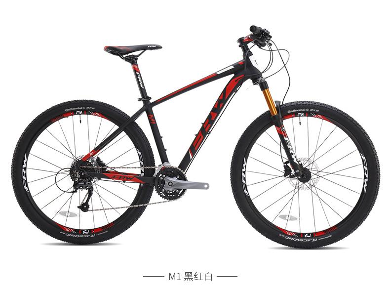 FRW辐轮王山地自行车M1-1