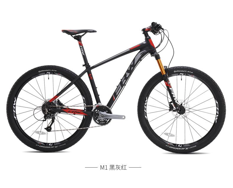 FRW辐轮王山地自行车M1-3