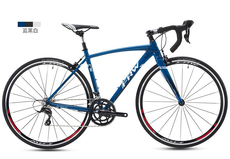 FRW辐轮王公路自行车R5-2